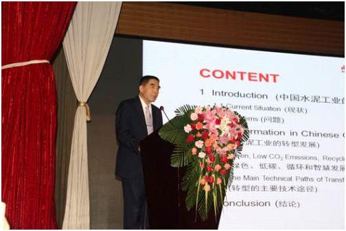第七届国际yabo亚博直播学术会议和ISO/TC33年会在西安成功召开